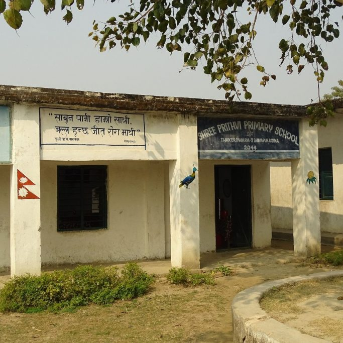 Primary school Shivapur Bardiya district